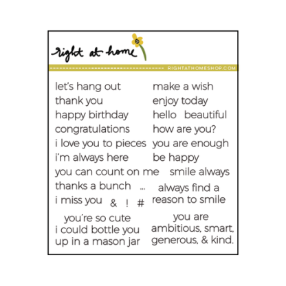 tiny-sentiments-sq